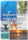 CHICHIJIMA Guide Map